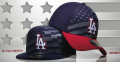 """2015 """"4th of July"""" Design"""